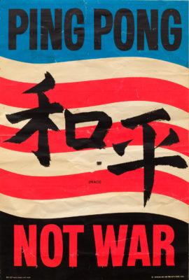 Mima - PING PONG NOT WAR